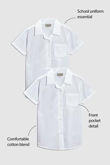 Набор рубашек с коротким рукавом и отложным воротничком, 2 шт. (3-16 лет)