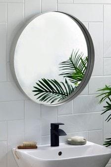 Zrcadlo Staten