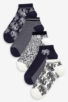 Textured Elephant Trainer Socks