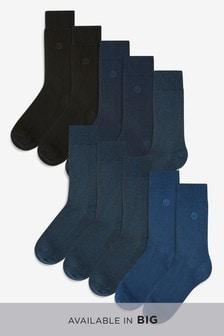 Набор из десяти пар носков с логотипом N