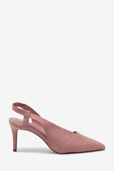 Asymmetric Slingback Shoes