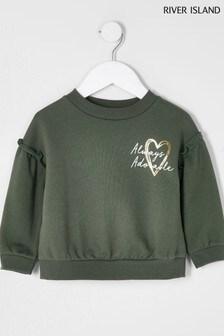 River Island Khaki Dark Cute Sweater