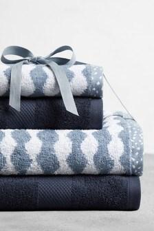 Blue Wavy Stripe Essential Towel Bale