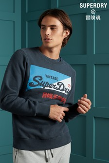 Superdry復古標誌Primary圓領磨毛運動衫