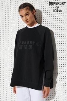 Superdry Training Grafik-Sweatshirt im Oversize-Stil mit Rundhalsausschnitt
