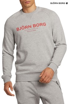Bjorn Borg Grey Crew Borg Sport Top