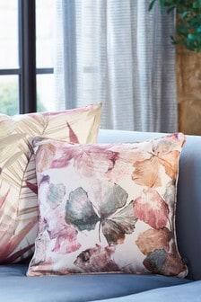 Prestigious Textiles Spice Hanalei Feather Cushion