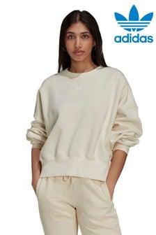 adidas Originals Sweatshirt im Boyfriend-Fit