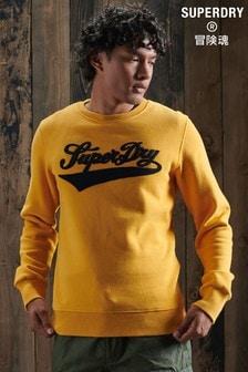 Superdry Limited Edition College毛絨花紗運動衫