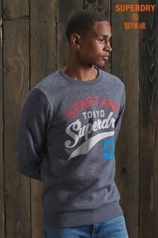 Superdry Tri Classic Crew Sweatshirt