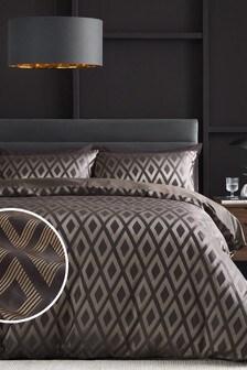 Brown Mocha Metallic Jacquard Duvet Cover and Pillowcase Set