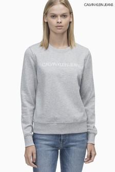 Calvin Klein Jeans Grey Core Institutional Logo Sweatshirt