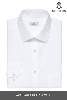 Рубашка из немнущейся ткани