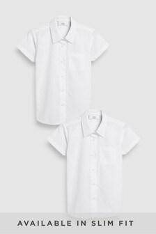 2 Pack Short Sleeve Formal Shirts (3-16yrs)