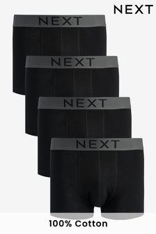 Lot de quatre boxers taille basse en pur coton