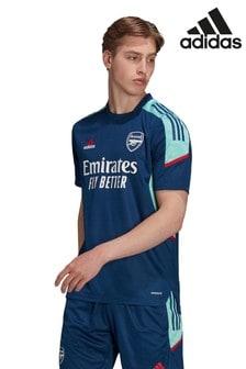 adidas Arsenal Training Shorts