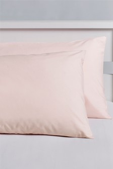 Set of 2 Antibacterial Plain Dye Pillowcases