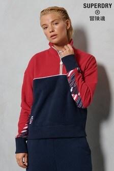 Superdry Sportstyle Sweatshirt mitweitem Stehkragen