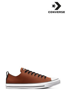 Converse Brown All Star Chuck Ox Trainers