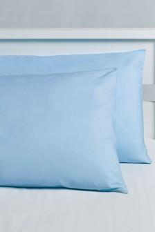 Set of 2 Antibacterial Plain Dye Pillowcases