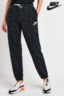 Nike Black Speckle Print Joggers