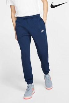 Nike - Club joggingbroek met boorden