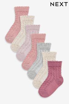7 Pack Socks (Younger)