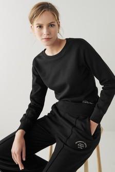 Basic Sweatshirt (611395) | $25