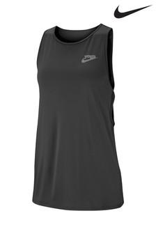 Nike Yoga Keyhole Vest