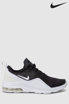 Botasky Nike Air Max Motion II Youth