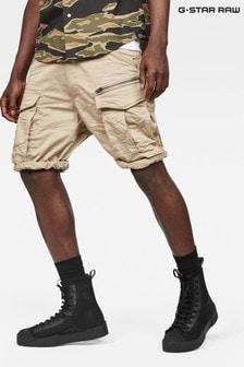 G-Star 米色Rovic拉鏈口袋短褲