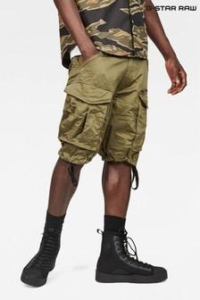 Бежевые шорты с карманами на молнии G-Star Rovic