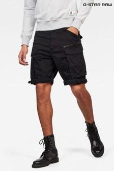 G-Star Rovic Shorts mit Reißverschlusstasche, beige