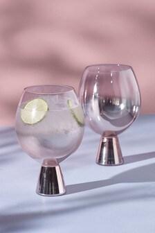 AubrieRunde Cocktailgläser, 2er-Set