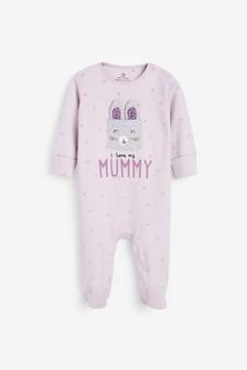 """Пижама с кроликом и надписью """"I Love My Mummy"""" (0 мес. - 2 лет)"""