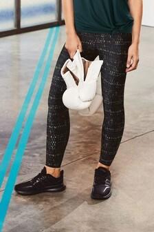 Emma Willis Leggings