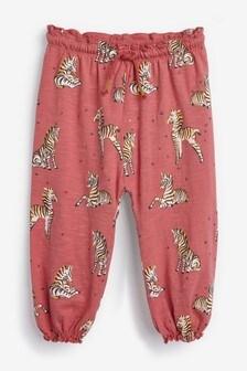 Zebra Print Trousers (3mths-7yrs)
