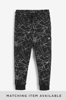 Спортивные брюки с молниями на манжетах (3-16 лет)