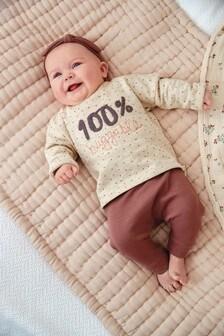 סט 3חלקים100% נעים לחבק (0 חודשים עד גיל 2)