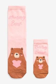 Socken mit Bärenmama und Bärenkind, Doppelpack