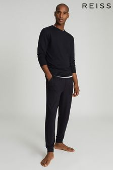 Reiss灰色Ward平織布運動套裝慢跑運動褲