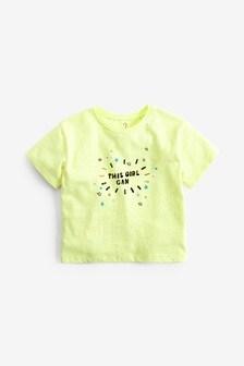 Tričko s nápisom (3 mes. – 7 rok.)