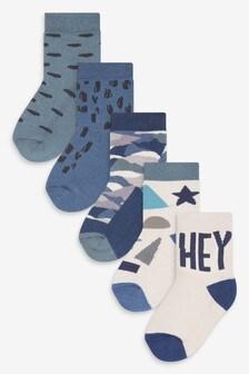 5 пар носков с мягкой подошвой  (Младшего возраста)