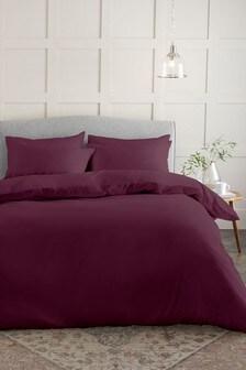 Cotton Rich Duvet Cover And Pillowcase Set