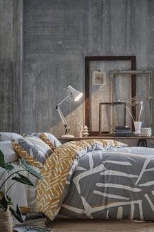 Komplet dwustronnej pościeli Know Brighton z abstrakcyjnym zwierzęcym wzorem: poszwa na kołdrę i poszewka na poduszkę