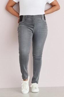 Maternity Super Soft Skinny Jeans