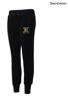 Juicy Couture Textured Joggers