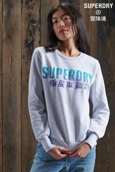 Superdry Limited Edition Sweatshirt mit Rundhalsausschnitt und Stickerei mit Farbverlauf