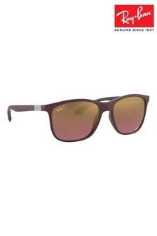 Ochelari de soare Ray-Ban® Chromance