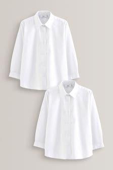 2 Pack Long Sleeve Formal Shirts (3-16yrs)